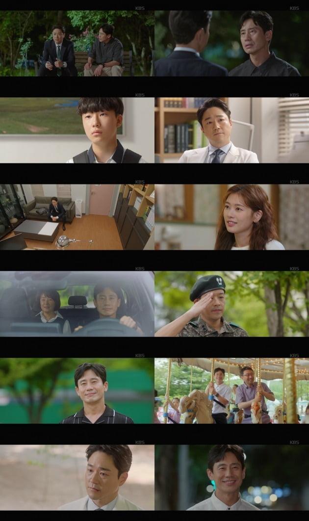 '영혼수선공' 신하균, 태인호가 각자의 방식으로 과거 상처를 극복했다. / 사진=KBS2 방송 캡처