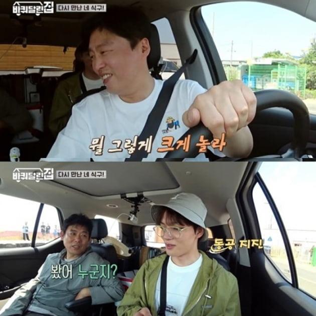 김희원 스캔들 재언급/사진=tvN '바퀴 달린 집' 영상 캡처
