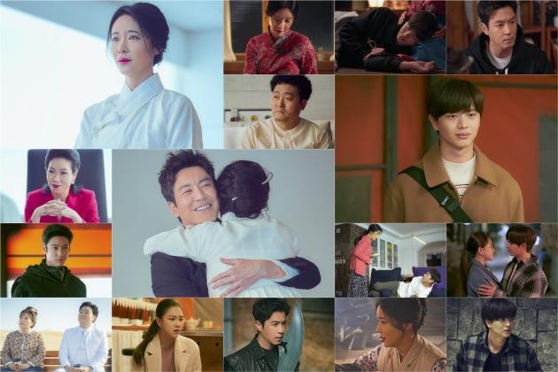 /사진=JTBC 수목드라마 '쌍갑포차' 영상 캡처