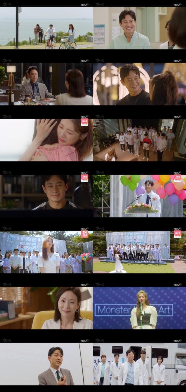 '영혼수선공' 31-32회/ 사진=KBS2 제공