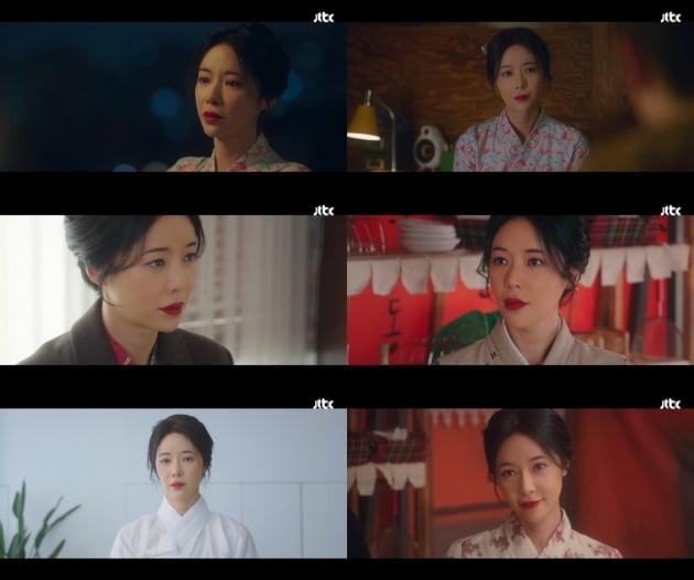 '쌍갑포차' 속 배우 황정음/ 사진=JTBC 방송 화면
