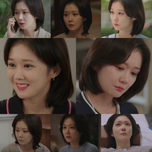 '오 마이 베이비' 장나라./사진제공=tvN