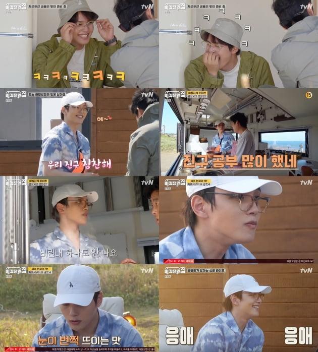 '바퀴달린 집' 3회/ 사진=tvN 제공