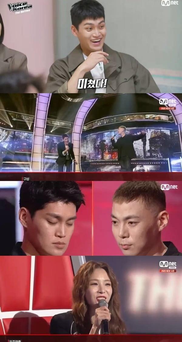 Mnet '보이스코리아' 방송화면 캡처.