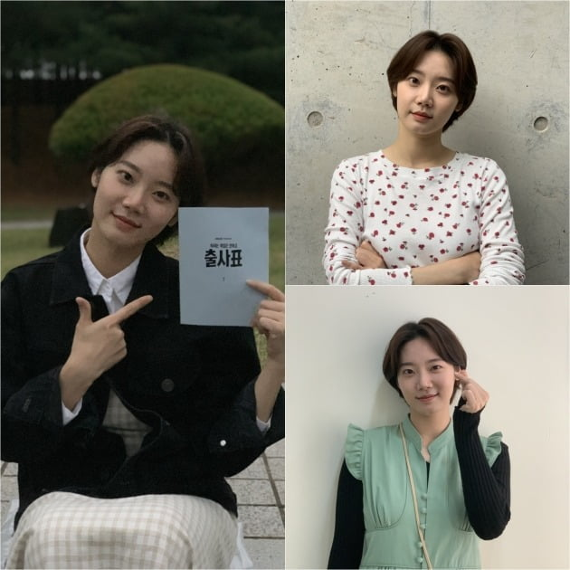 KBS 2TV 새 수목드라마 '하라는 취업은 안하고 출사표'에 출연하는 배우 김미수. /사진제공=풍경엔터테인먼트