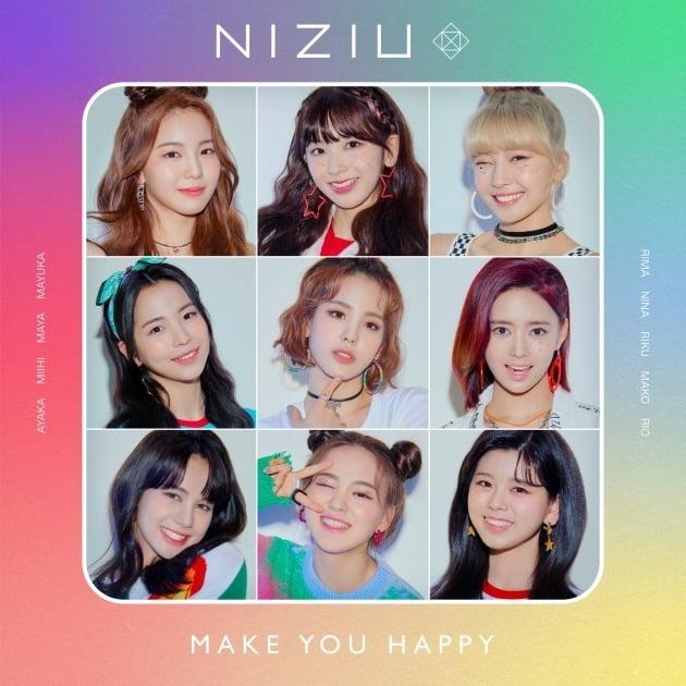그룹 니쥬 'Make you happy' 커버./ 사진제공=JYP엔터테인먼트, Sony Music Entertainment (Japan) Inc.