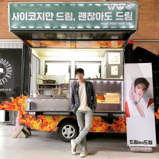 /사진=김수현 인스타그램