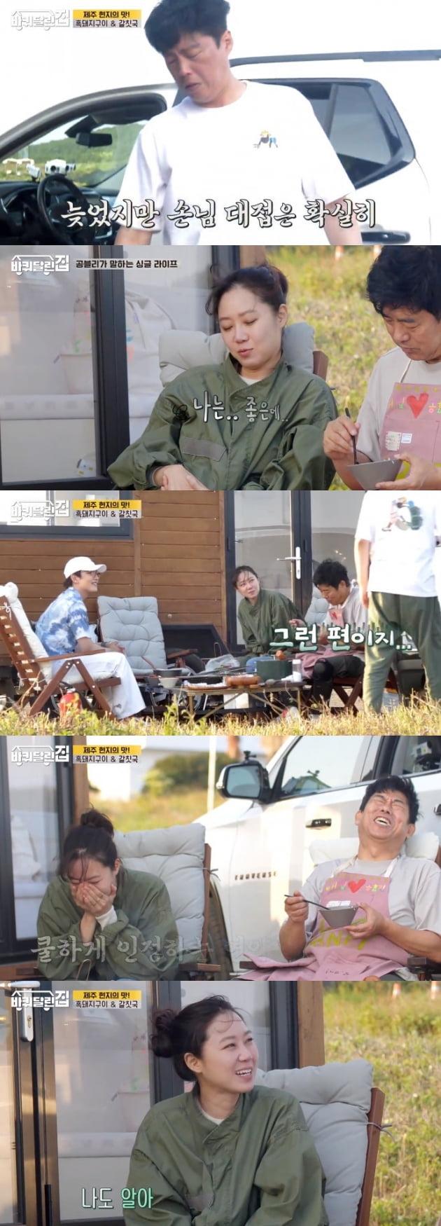 '바퀴 달린 집' 김희원 공효진 / 사진 = tvN 영상 캡처