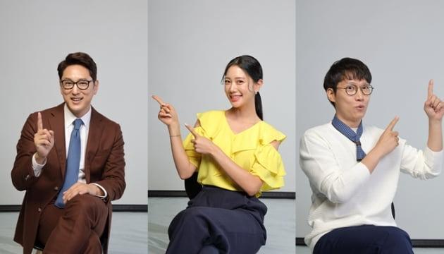 '차이나피디아'  한석준, 클라라, 이독실./ 사진제공=중화TV