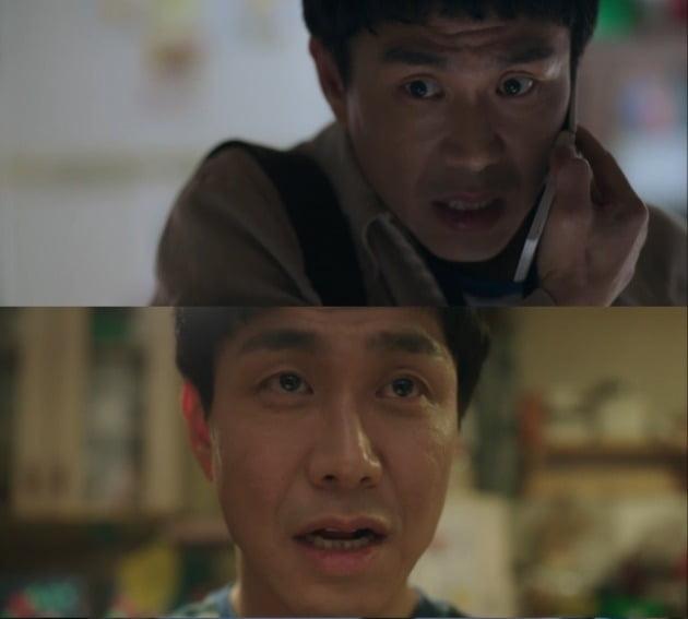'사이코지만 괜찮아' 오정태./사진제공=tvN