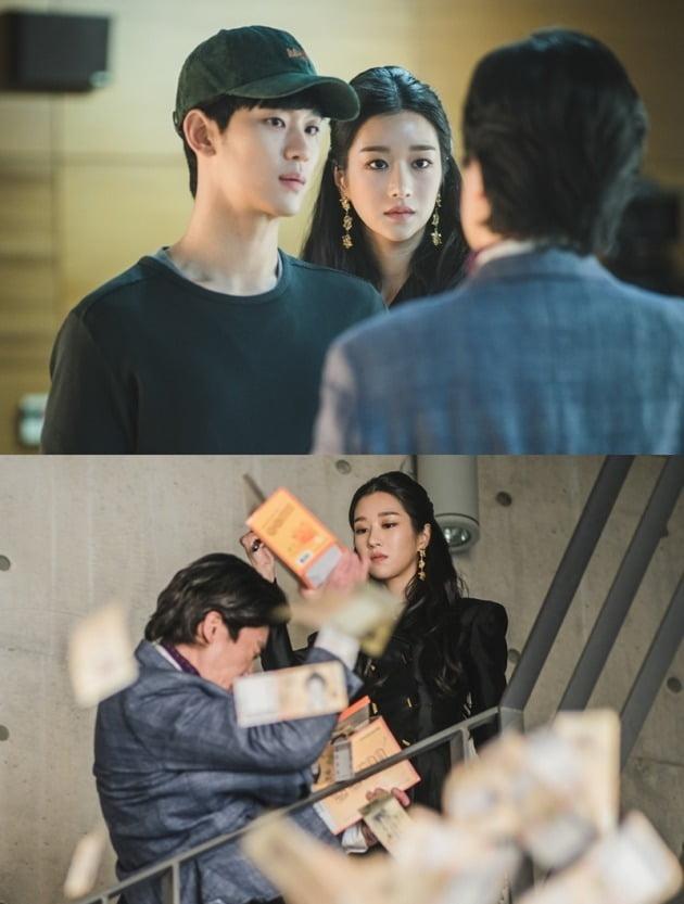'사이코지만 괜찮아' 2회 스틸컷/ 사진=tvN 제공