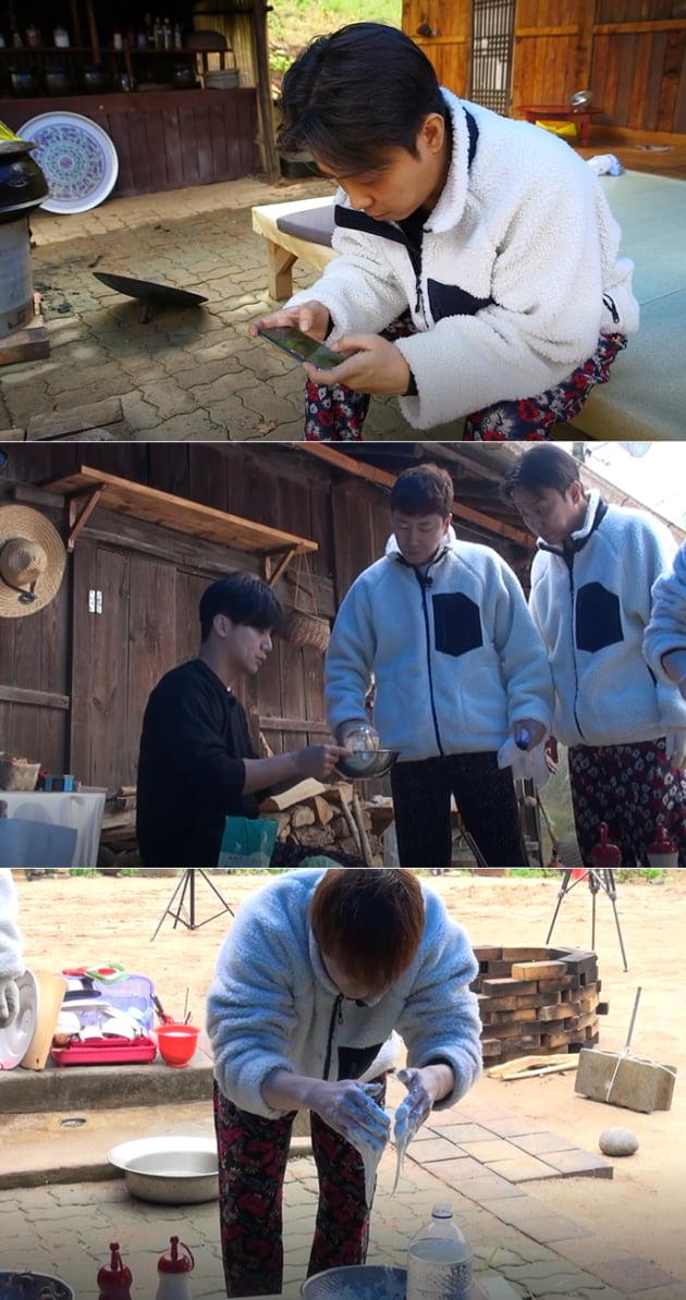'삼시네세끼' 6회/ 사진=tvN 제공