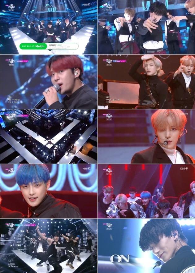 그룹 에이티즈./ 사진=KBS2 '뮤직뱅크' 방송화면 캡처.