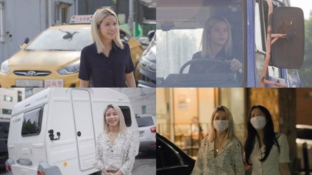 '온앤오프' 솔라 / 사진 = tvN 제공
