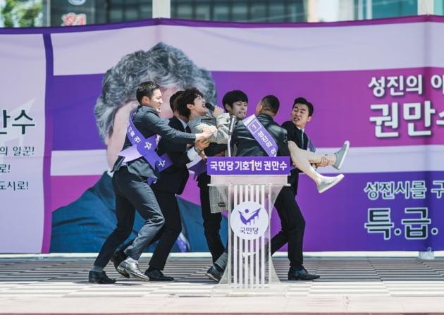/사진=tvN 주말드라마 '사이코지만 괜찮아'