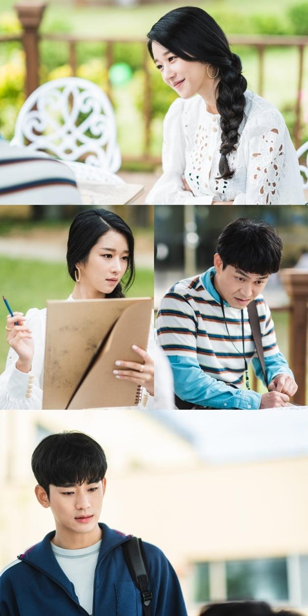 '사이코지만 괜찮아' 서예지 오정세 김수현 / 사진 = tvN 제공