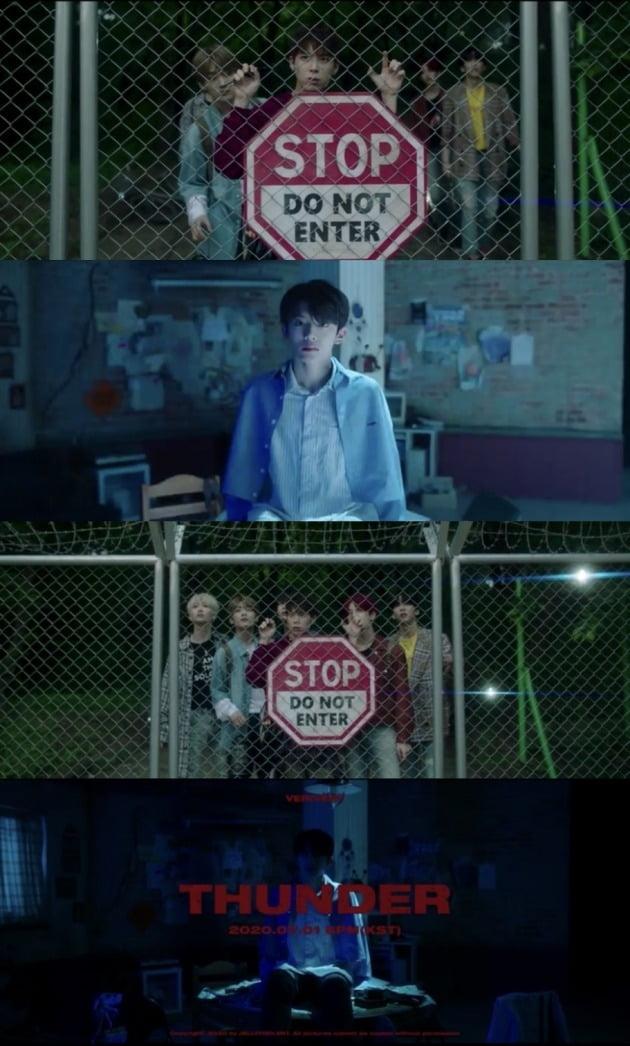 베리베리 신곡 'Thunder' 뮤직비디오 티저 캡처.