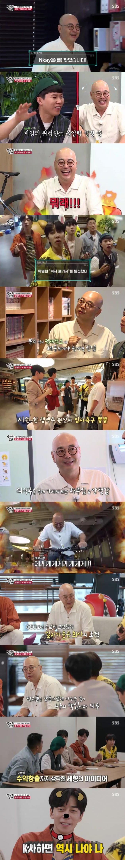남궁훈 카카오게임즈 대표가 '집사부일체'에 사부로 출연했다. / 사진제공=SBS
