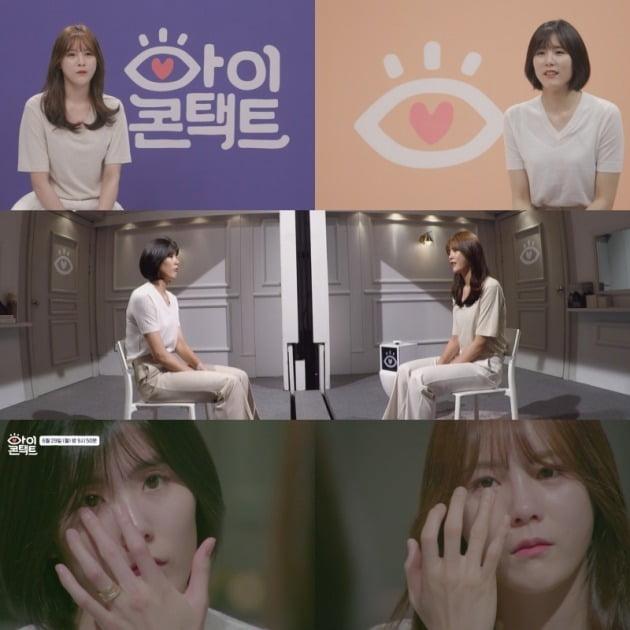 쌍둥이 배구스타 이재영-이다영 자매가 '아이콘택트'에 출연한다. / 사진제공=채널A