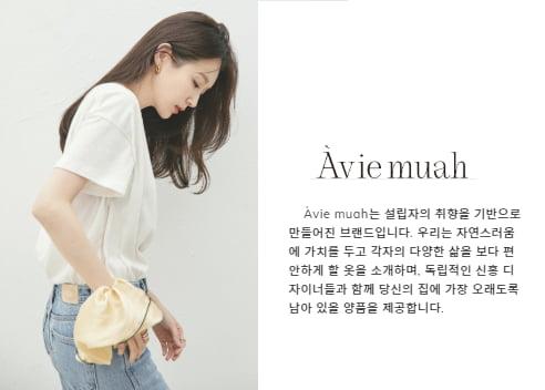 사진=강민경이 만든 쇼핑몰 '아비에무아(Aviemuah)' 캡처