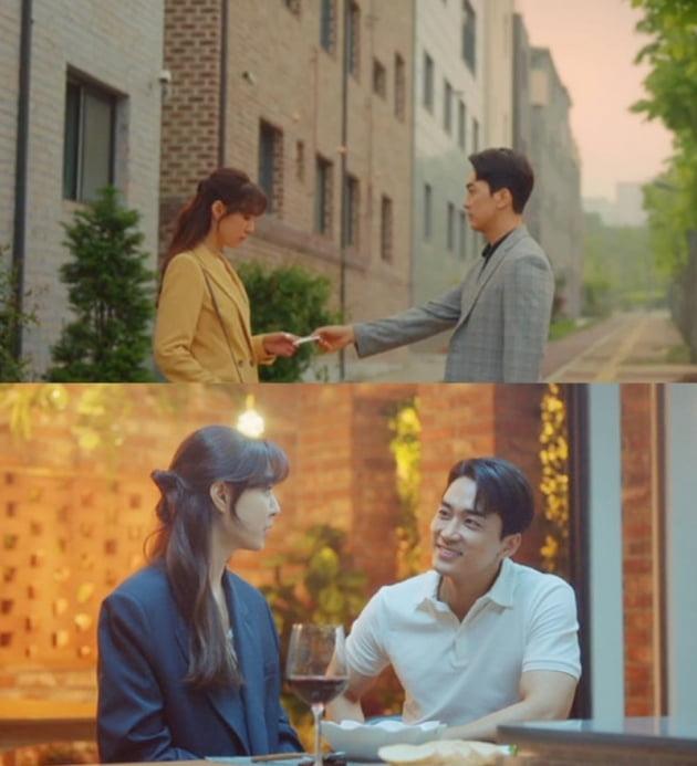'저녁 같이 드실래요' 송승헌 / 사진 = 빅토리콘텐츠, MBC 영상 캡처