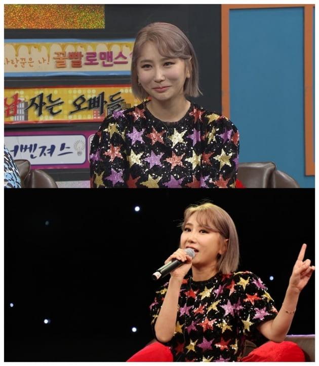 '비디오스타' 제아 / 사진 = MBC에브리원 제공