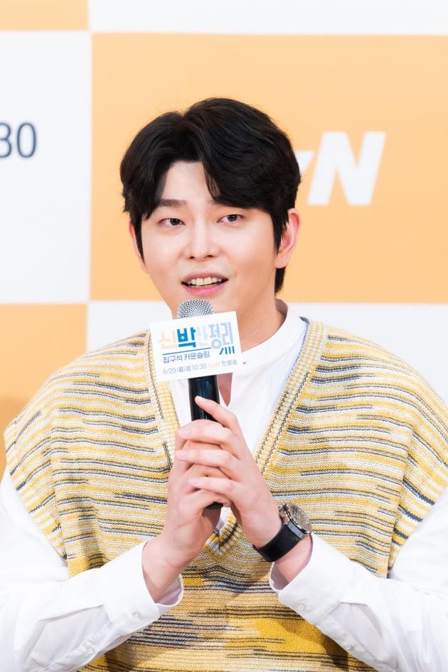 윤균상이 29일 오후 온라인 생중계된 '신박한 정리' 제작발표회에 참석해 소감을 말하고 있다. /사진제공=tvN