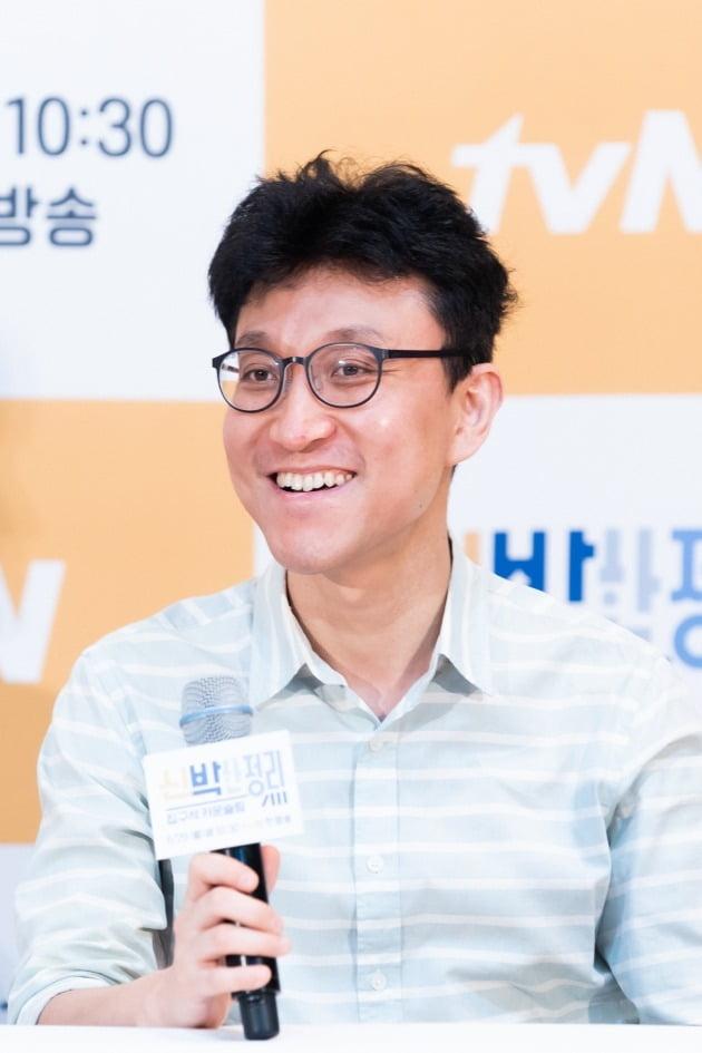 김유곤 PD가 29일 오후 온라인 생중계된 tvN 새 예능 '신박한 정리' 제작발표회에 참석했다. /사진제공=tvN
