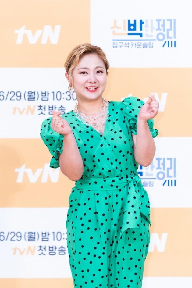 개그우먼 박나래가 29일 오후 온라인 생중계된 tvN 새 예능 '신박한 정리' 제작발표회에 참석했다. /사진제공=tvN