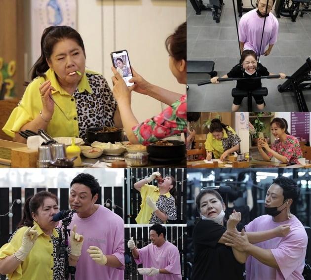 '아내의 맛' 중국 마마가 크리에이터에 도전한다. / 사진제공=TV조선