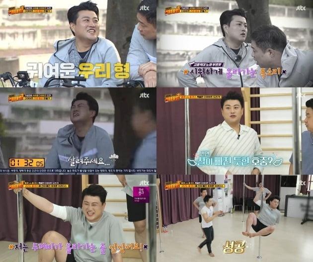 사진= JTBC '위대한 배태랑' 방송 화면.