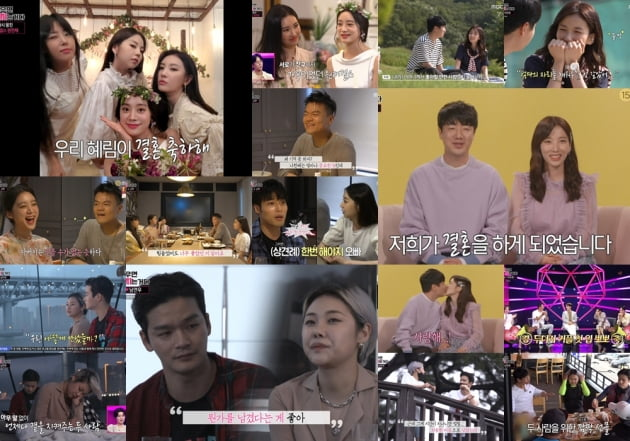 '부럽지' 시즌 1 마지막회/ 사진=MBC 제공