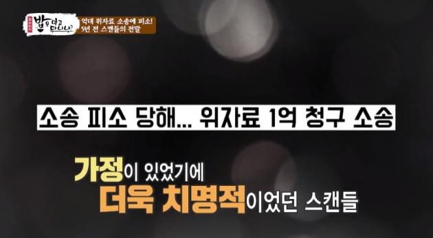 """'밥먹다' 김세아, 직접 밝힌 '상간녀 스캔들' 전말…""""구설수 오른 자체가 잘못"""" [종합]"""