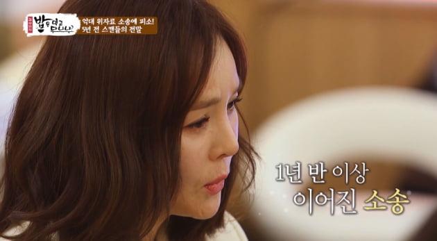 '밥은 먹고 다니냐' 김세아./ 사진=SBS플러스