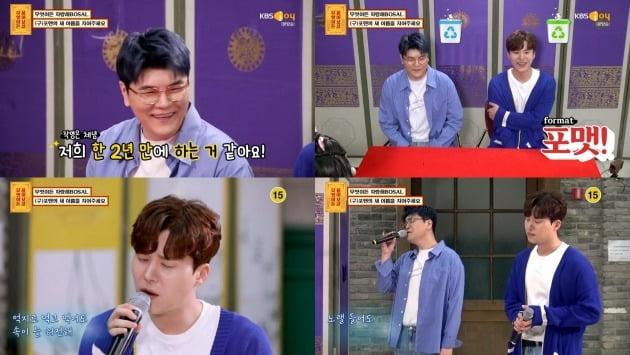 '물어보살' 방송 화면./사진제공=KBS Joy