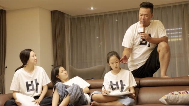 """'1호가 될 순 없어' 김지혜-박준형 딸 """"엄마·아빠, 20살 때 못 놀아본 사람 같아"""""""