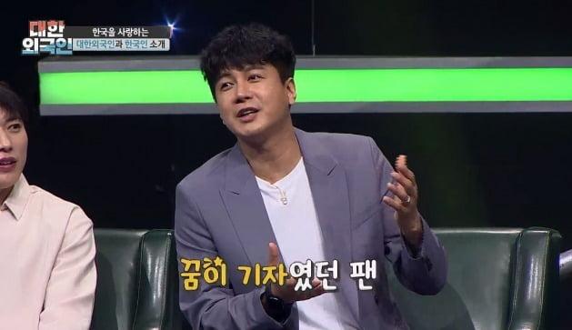 '대한외국인' 김승현 / 사진제공=MBC에브리원