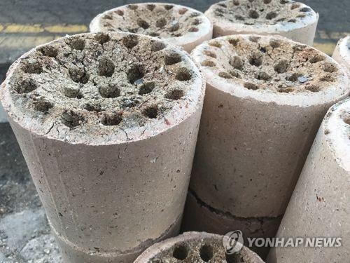 수도권매립지, 무료 처리하던 연탄재 내일부터 수수료 부과