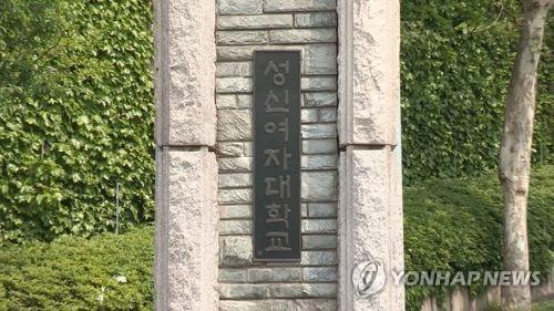 서울시 산하기관, 2022년 강북구 성신여대 캠퍼스에 들어간다