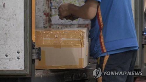 """택배연대노조 """"택배노동자 처우개선 위한 생활물류법 제정하라"""""""