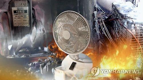 """이른 더위, 에어컨·선풍기 화재 조심 """"타이머로 과열 방지"""""""