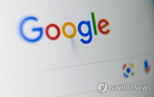구글, 프랑스서 680억원 과징금 취소소송 패소