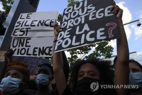 프랑스도 경찰의 흑인 폭력 항의집회 잇따라…최루탄 진압
