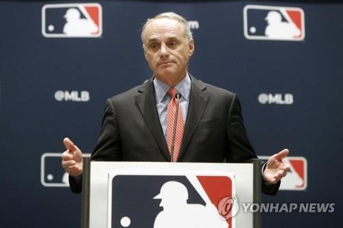 '헛되고 무의미하다'…MLB 선수노조 개막 협상 종료 선언