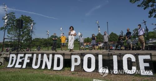 """미국 시위서 확산하는 """"경찰예산 끊어라"""" 구호는 무슨 뜻"""