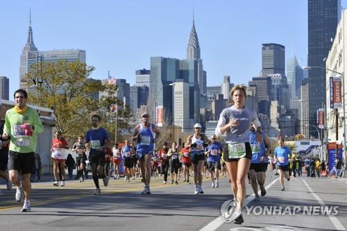 '세계 최대' 뉴욕마라톤도 코로나19로 올해 대회 결국 취소