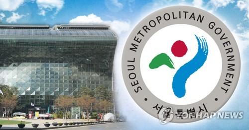 서울시·국민건강보험공단, 복지 사각지대 메운다