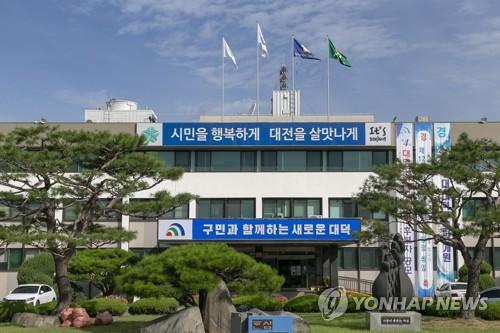 대전 대덕구, 남성 장애인 가정에도 최대 100만원 출산지원금