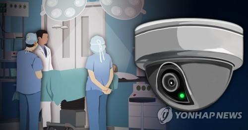 경기도 '수술실 CCTV' 민간병원 설치 사업 의사들 반발로 차질
