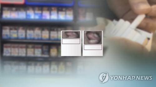 전자담배 판촉 막는다…기기 할인권 금지·후기 올리면 과태료